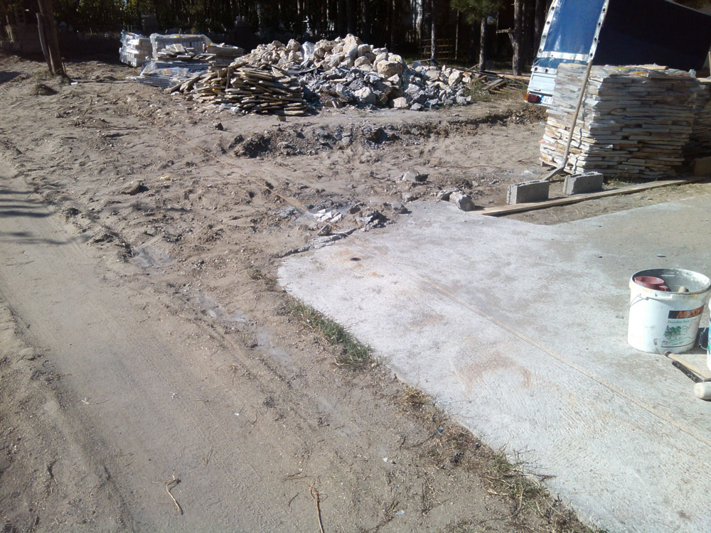 prirodni-kamen-itrada-ograda1